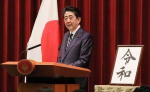 Japan's politics