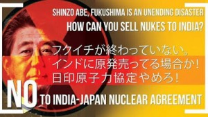 Indian nuclear deal challenges Japan's green credentials