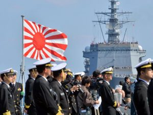 "Japan's ""invisible"" navy"